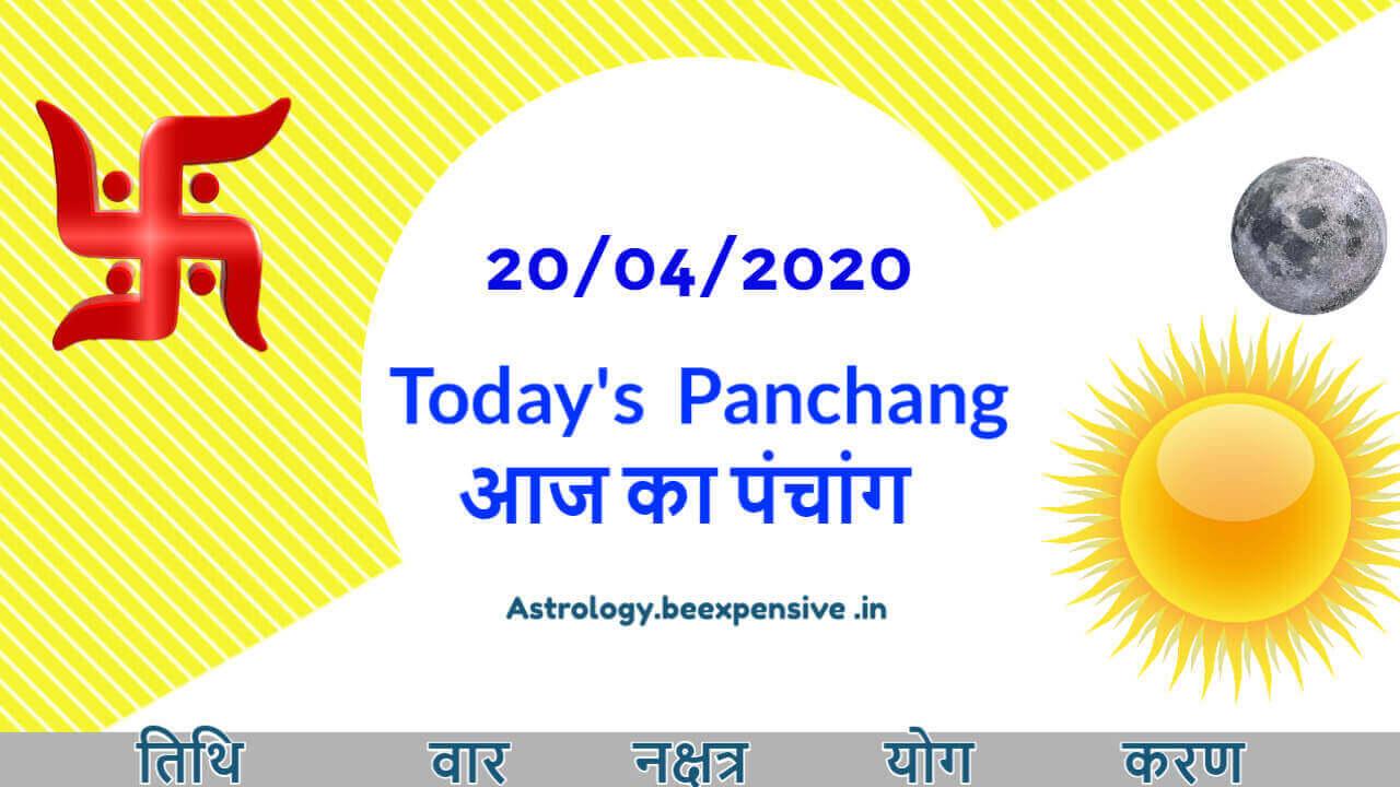 20/04/2020 panchangam in hindi