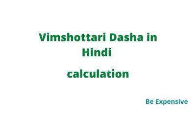 Vimshottari Dasha in Hindi