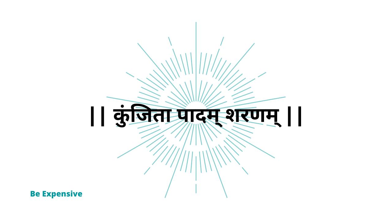 Kunjitha Padam Saranam   meaning   lyrics   benefits   energy circle