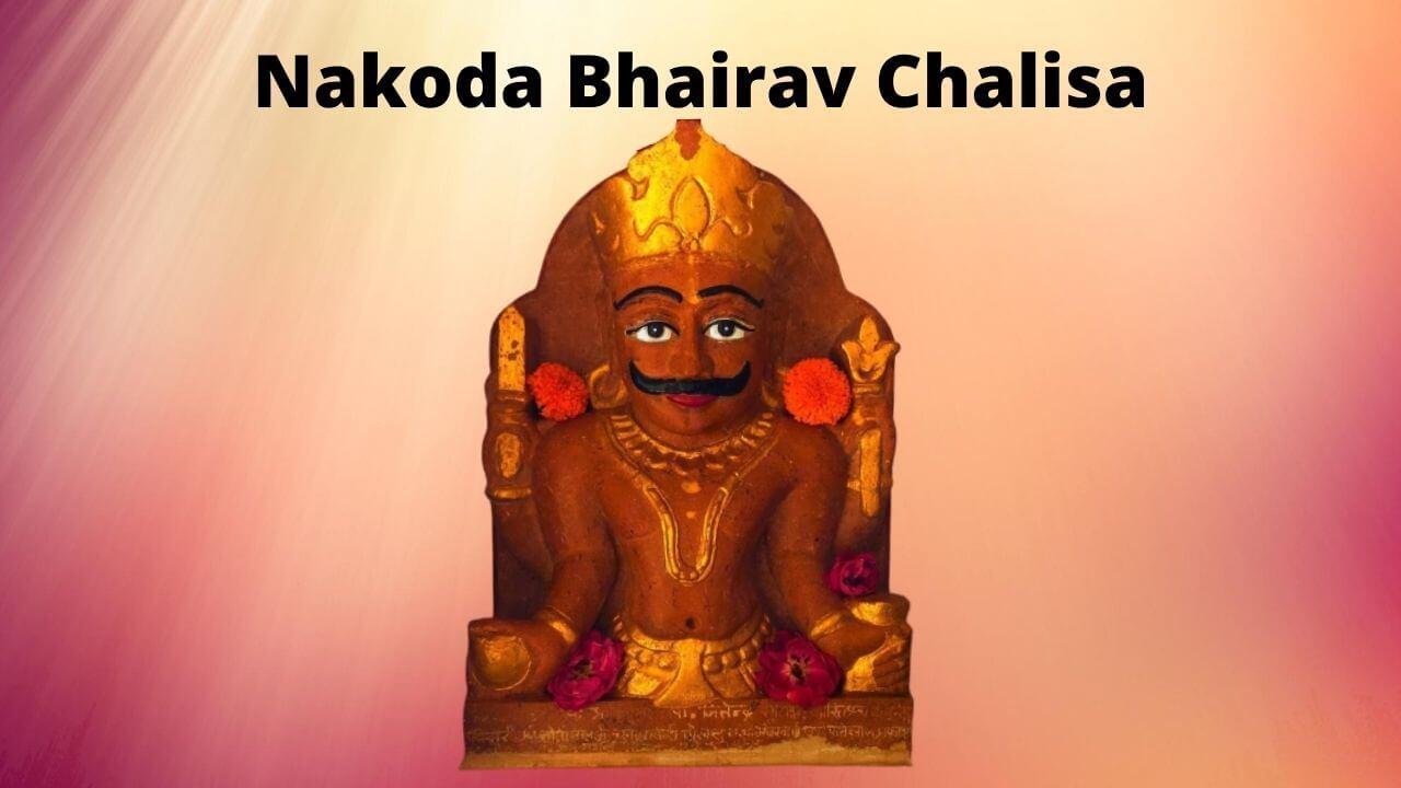 nakoda bhairav chalisa | नाकोड़ा भैरव चालीसा